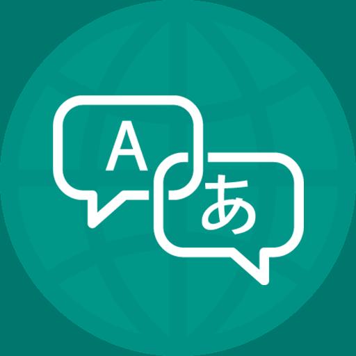 Едноезичен или двуезичен сайт