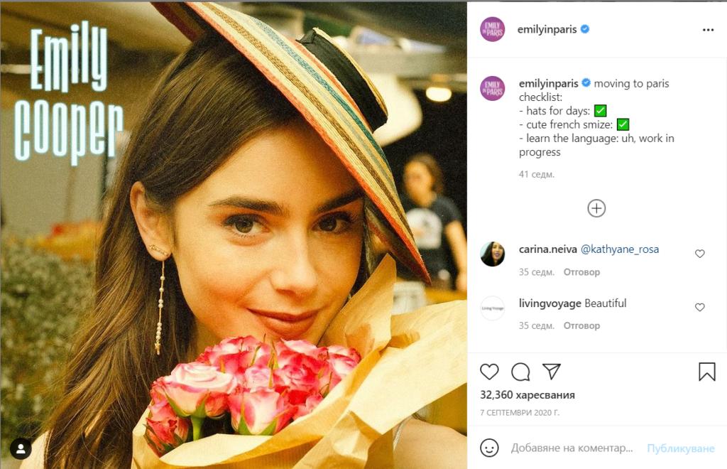 Instagram Engagement Post