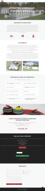 screencapture-curling-montana-2021-05-19-11_17_28